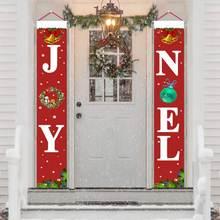G merry christmas Декор баннеры новый год наружные крытые декорации