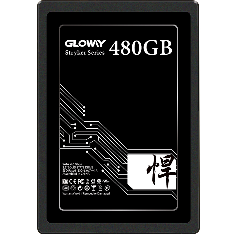Gloway Promotional SSD 7mm 2.5 Sata III 6GB/S SATA3 480GB SSD Internal Hard Drive Disk Solid State Drive 240GB 480g 720g 2T