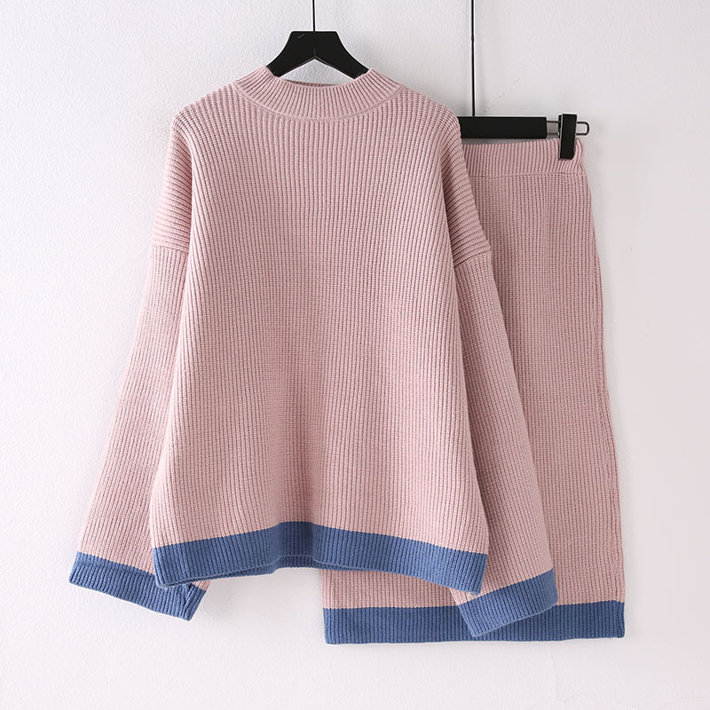 Fashion Knitted Base Skirt Women's Autumn And Winter 2019 New Style Loose-Fit Elegant Two-Piece Set Long Sleeve Over-the-Knee Dr