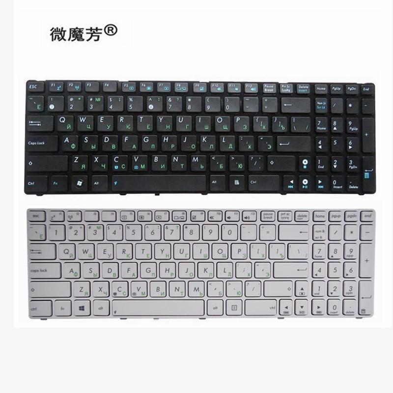 Bilgisayar ve Ofis'ten Yedek Klavyeler'de Rus Laptop klavye için Asus K52 K52F K52DE K52D K52JB K52JC K52JE K52J K52N A72 A72D A72F A72J N50 N50V RU title=