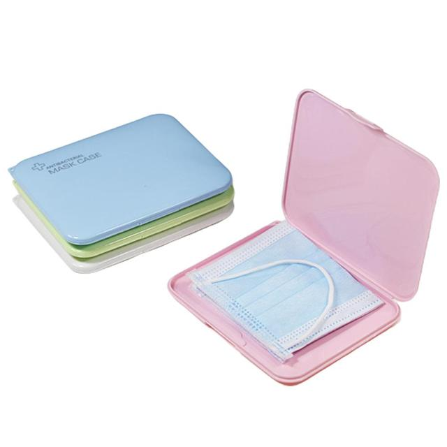 2020 New Mask Case Portable Disposable Face Masks Container Safe Pollution-free Disposable Mask Storage Box Organizer 1