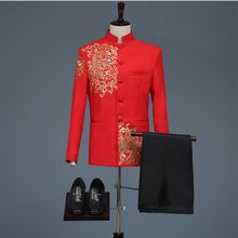 Men Stylish Embroidery black Red White Blue Gold Floral Pattern 2 Sets Suits Stage Singer Wedding Groom Jacket Pants 2 pieces
