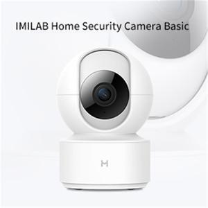 Умная IP-камера Mijia IMILAB Youpin, Wi-Fi, HD 1080P
