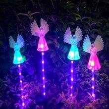 Светодиодная уличная лампа «Ангел» на солнечной батарее водонепроницаемый