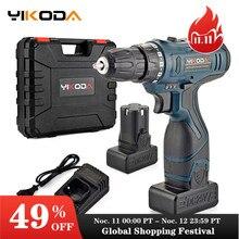 YIKODA taladro eléctrico de 25V, batería de litio recargable, controlador inalámbrico de doble velocidad, destornillador inalámbrico, herramientas eléctricas para el hogar