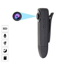 Камера видеонаблюдения jozuze hd 1080p мини камера с ночным