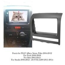 Fáscia do quadro do rádio do carro 2din para fiat perla albea/siena/palio 2004 - 2012 painel estéreo dvd montagem traço instalação moldura