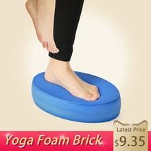 Durable Foam Yoga Brick Balance Cushion Board Stability Training Pad Yoga Block Dancing Pilates Gym Home Fitness Exercise Mat