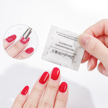 50pcs/100pcs/200Pcs Degreaser for Nails Gel Nail Polish Remover Wipes Napkins for Manicure Cleanser Nail Art UV Gel Remover