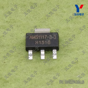 AMS1117-3. 3V original SOT-223 voltage regulator chip power IC buck IC linear voltage regulator