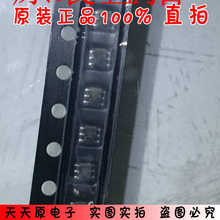 TBB1004DMTL-E silk screen DM original authentic 100% spot straight shot large price excellent(China)