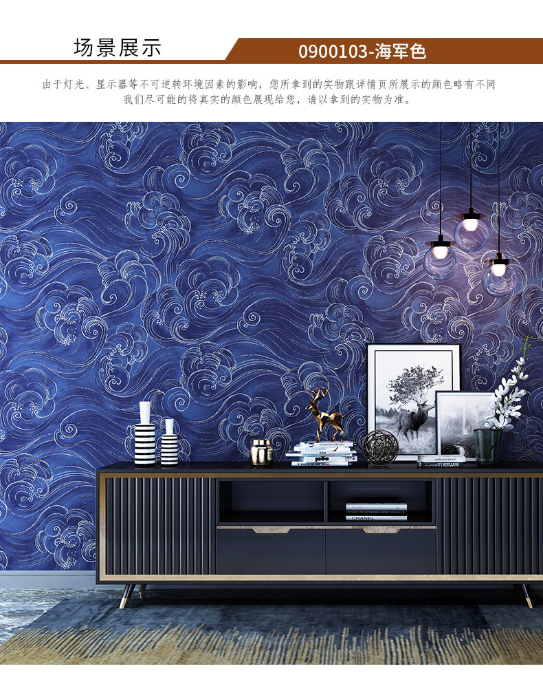 Nordic modern minimalist Chinese Xiangyun wallpaper bedroom living room TV background wall bronzing wallpaper New Chinese style
