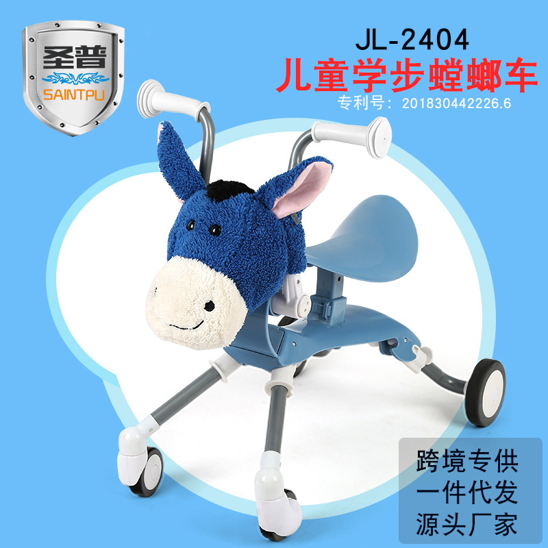 Manufacturer's Direct Sale New Children's Walking Car Praying Mantis Foldable Scooter Four Wheel Balance Scoo