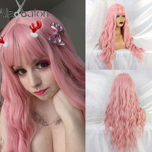 ALAN EATON Long Pink Wigs with Bangs Water Wave Heat Resistant Wavy Hair Synthetic Wig for Women African American Lolita Cosplay