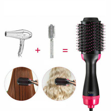 Hair-Dryer Styler Comb Curler Volumizer 3-In-1 Roller-Rotate Rotating Multifunctional