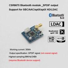 CSR8675 บลูทูธโมดูลเสียงต่ำบลูทูธ 5.0 ตัวรับสัญญาณ LDAC Lossless SPDIF สำหรับ AK4493