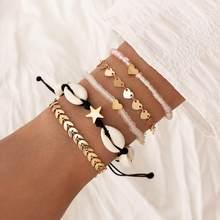 Modyle Bohemia Colorful Rope Chain Bracelet Set for Women Rainbow star Wave Charm Friendship Bracelet Jewelry