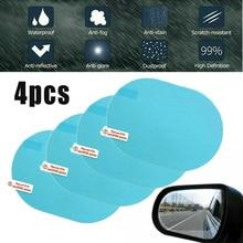 4PCS Oval Rainproof Car Rearview Mirror Sticker 100*145MM Anti-fog Waterproof Protective Film