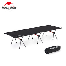 Naturehike Camping Mat Bed Foldable Sturdy Single Folding Aluminium Alloy Tent Cot Bed Hiking Travel Camping Cot NH19JJ006