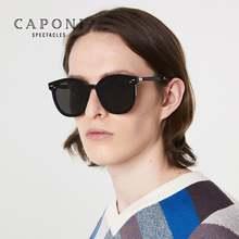 Солнцезащитные очки caponi uv400 gm2105 для мужчин и женщин