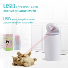 USB charging Electric Cat Toy Auto rotating laser light Interactive Toy with Cat Red Dot Laser Light Toy pet cats toy automatic 360 degree rotating laser light cat interactive toy