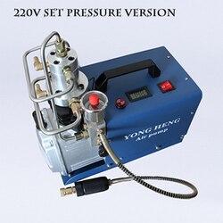 Bomba de aire de alta presión 110v/220v, 300bar, 30MPa, 4500PSI, compresor de aire eléctrico para pistola de aire neumática, Rifle de buceo, inflador PCP