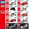 تاكارا تومي TOMICA هوندا سلسلة CR-V صالح S660 سيفيك نوع R StepWagon NSX سوبر شبل N K-CAR RR VFR CR-Z دييكاست سيارة لعبة نموذج