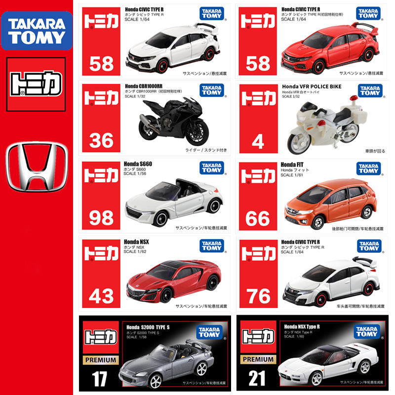 Takara Tomy TOMICA HONDA Series CR-V Fit S660 Civic TYPE R StepWagon NSX Super Cub N K-CAR  RR VFR CR-Z Diecast Car Toy Model