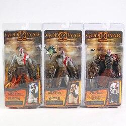NECA God of War 2 II Kratos In Ares Armor W Blades 7