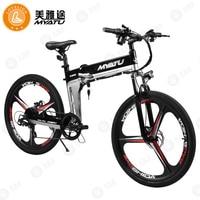 [MYATU] Folding adult powerful Electric Bike 250W Motor ebike 25 32km/h 30 40KM Range e Bike 20 inch tire bicycle e bike
