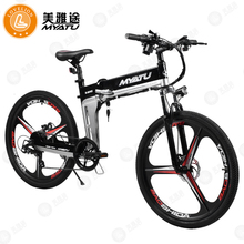 MYATU Electric Bike 20/26 inch Aluminum Foldable Bicycle 48V8A Lithium Battery 250W Scooter Mountain e bike Snow