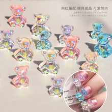 12pcs Mixed 3 Size Cute Bear 3D Nail Art Decorations Fashion Nail Polish UV Gel DIY Ornaments Manicure Design Accessories