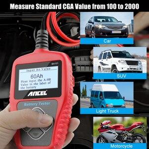 Image 2 - Ancel BA101 12 فولت سيارة جهاز اختبار بطارية 100 2000CCA الرقمية محلل تستر السيارات جهاز اختبار حمل البطارية للسيارة/قارب/دراجة نارية PK KW600