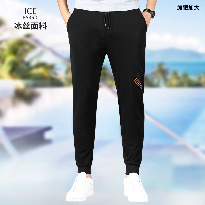 2021 spring and summer pants men's extra large casual sports pants men's loose straight fat casual pants