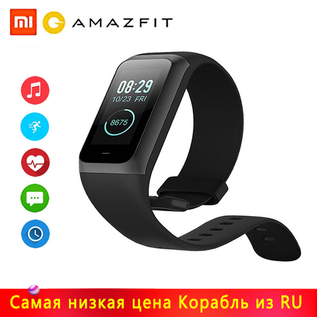 Amazfit Band Cor 2 умные часы, 5ATM, водонепроницаемые, 2.5D цветные, из нержавеющей стали, для Android, IOS, Huami, smartwatch, браслет