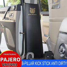 For Mitsubishi Pajero V97 V93 V98 V95 V87 V73 12-18 B-pillar kick stick anti dirty PU Leather Carbon fiber Car Accessories