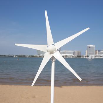 DC12 24 V Auto domu wiatr generator z turbiną z 600W wiatrak wiatr kontroler domu gerador eolico pobierać opłaty za łódź morska tanie i dobre opinie MARS ROCK 5FA Wind Turbine Generator STAINLESS STEEL 400W 12V and 24VDC Auto Match 1300mm 2m s 13m s 50m s 400W Mini Windmill Wind Controller