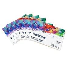 Palette Oil-Painting Color-Adjusting-Paper Tear-Art Acrylic Gouache Disposable Large-Size
