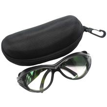 OD+6 Safety Glassess/Eye Protection for 1064nm Laser Cutting Protective Goggles w/ Box