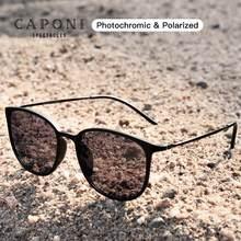 CAPONI Oval Men's Sunglasses Photochromic Polarized Sun Glasses For Men Protect UV Ray 2021 New Super Light Eye Glasses BS520