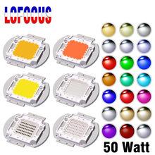 Puce COB LED haute puissance 50W, blanc froid naturel chaud, rouge, bleu, vert, jaune, rvb, spectre complet pour bricolage, ampoule 50 100 W