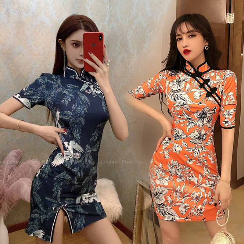 Chinese Style Women Retro Printed Cheongsam Sexy Elegant Formal Dress Traditional Qipao Carnival Banquet Party Cosplay Costumes