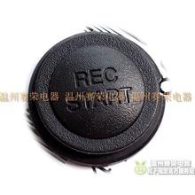 Copiar novo rec/start botão de liberação do obturador botão de gravação de vídeo para sony ex260 ex280 x280 câmera reparação parte substituição