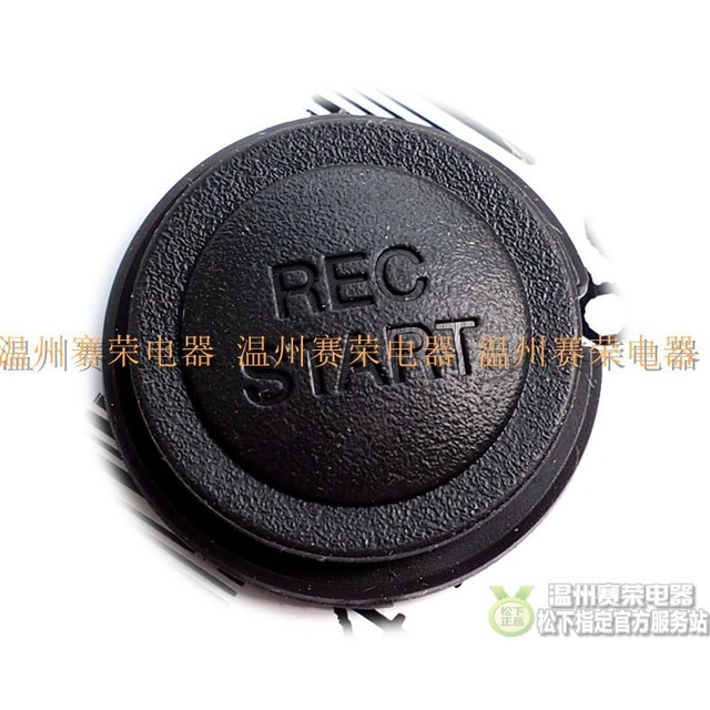 Kopya yeni REC/başlangıç deklanşör düğmesi Video kayıt düğmesi Sony EX260 EX280 X280 kamera onarım yedek parça