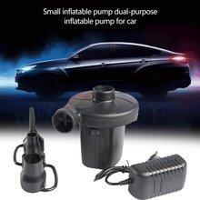 Портативный электрический воздушный насос бытовой воздушный насос автомобильный воздушный насос маленький надувной насос электрический насос 110V~ 240V