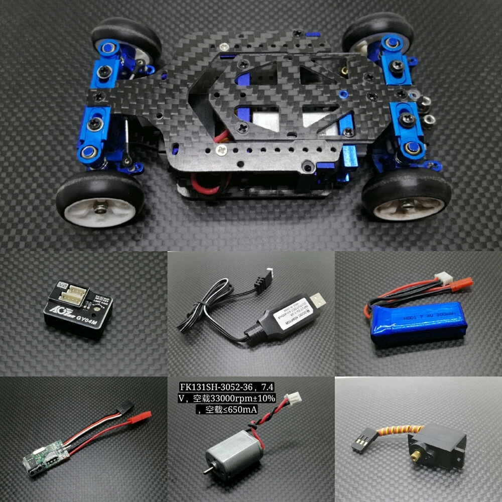 HGD1 Rear Drift-Repellent Remote Control Car Toys Parts 1/28 Electric DRZ XRX Mosquito RC Car Rear Repellent Drift Model