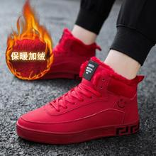 Sneakers Men Shoes Casual Scrub Sports Shoes