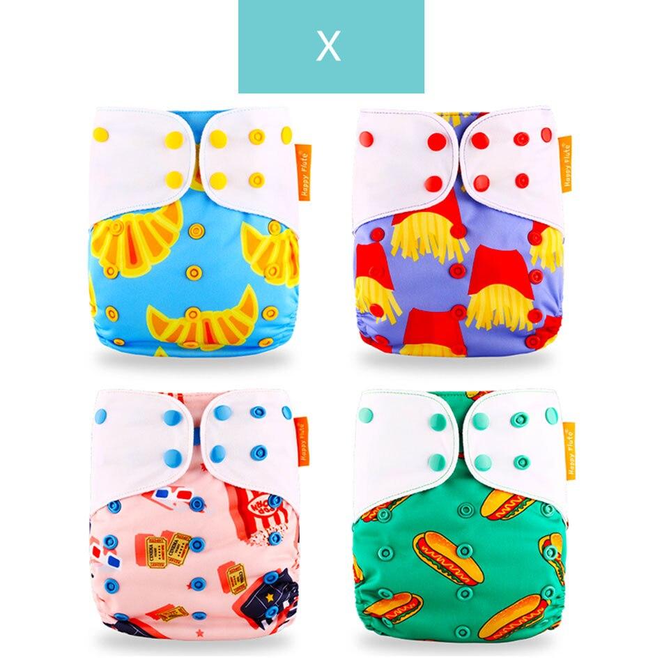 Happyflute 4 шт./компл. моющиеся экологически чистые тканевые подгузники; регулируемый пеленки Многоразовые подгузники из ткани подходит 0-2years, на Возраст 3-15 кг для малышей - Цвет: X only diaper
