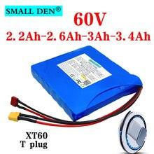 60V 2.2Ah 2.6Ah 3Ah 3.4Ah 16S1P HG2 NCR18650B แบตเตอรี่ Li Ion Pack เซลล์สำหรับสกู๊ตเตอร์ Unicycle