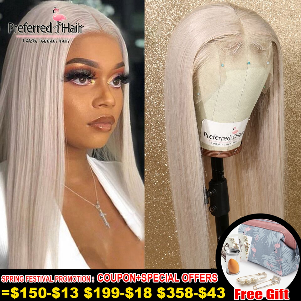 Preferred Ice Blonde Lace Front Wig Straight Purple Ombre Human Hair Wig Brazilian Remy Glueless Transparent Lace Wigs For Women